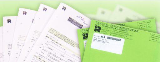 稅貸及私人貸款 – 貸款的分類和分別(上)
